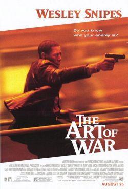 Искусство войны - The Art of War