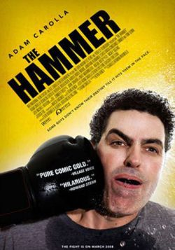 Кувалда - The Hammer