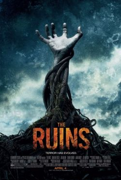 ����� - The Ruins