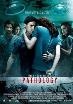 ��������� - Pathology