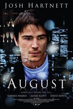 ������ - August