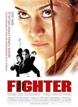 Боец - Fighter