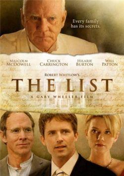 Список - The List