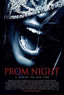 Выпускной - Prom Night
