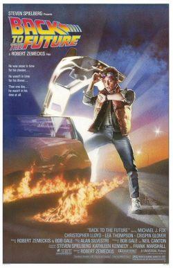 Назад в будущее - Back to the Future