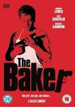 Пекарь - The Baker