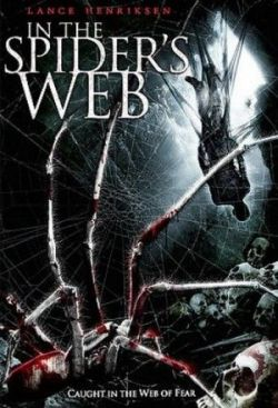 ������� ��� - In the Spiders Web