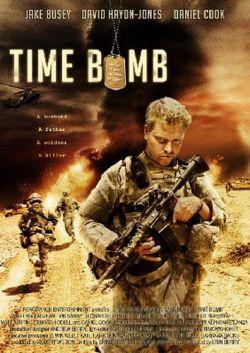 Временная бомба - Time Bomb