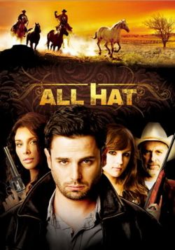 ������ - All Hat