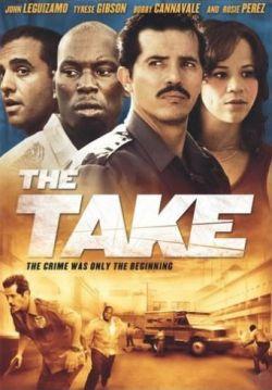 Реванш - The Take