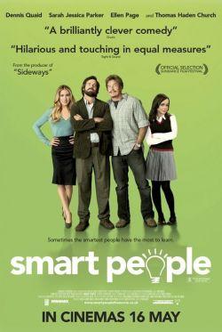 Умники - Smart People