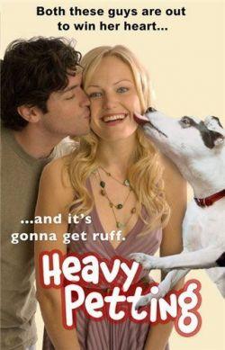 Животноводство - Heavy Petting