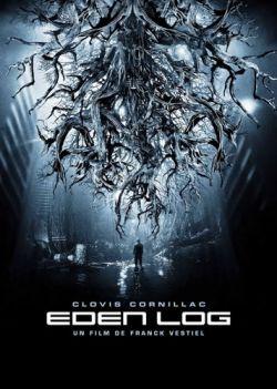 Лоция Эдема - Eden Log