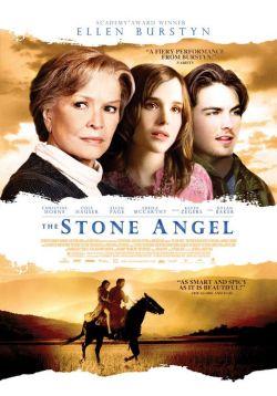 Каменный ангел - The Stone Angel