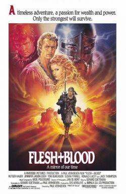 Плоть и кровь - Flesh+Blood