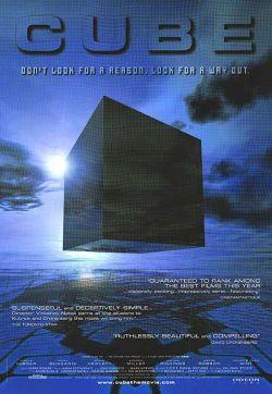 Куб - Cube