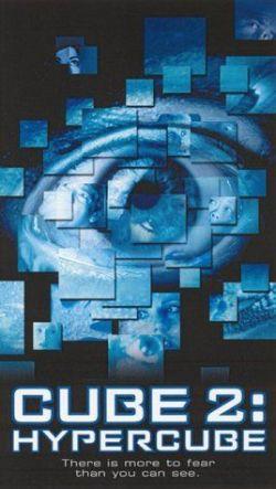 Куб 2: Гиперкуб - Cube 2: Hypercube