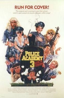 ����������� �������� 3: �������������� - Police Academy 3: Back in Training