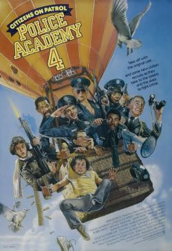 ����������� �������� 4: �������� � ������ - Police Academy 4: Citizens on Patrol