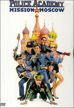 Полицейская академия 7: Миссия в Москве - Police Academy: Mission to Moscow