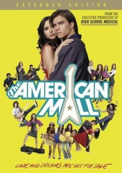 Американская аллея - The American Mall