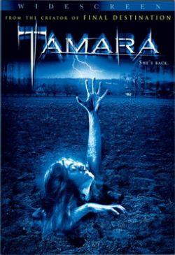 Несущая смерть - Tamara