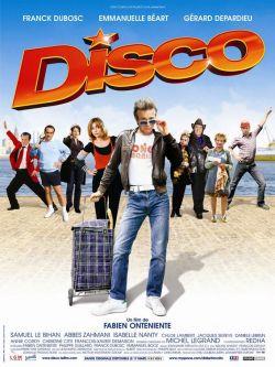 Диско - Disco