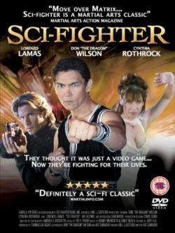 Фантастический боец - Sci-Fighter