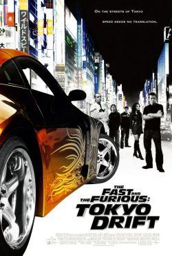 Тройной форсаж: Токийский Дрифт - The Fast and the Furious: Tokyo Drift