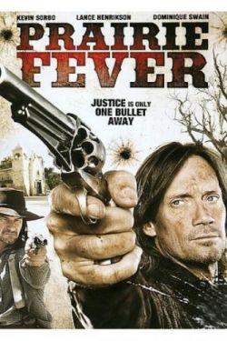 ��������� ������ - Prairie Fever