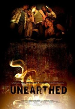 Из под земли - Unearthed