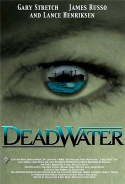 Мертвые воды - Deadwater