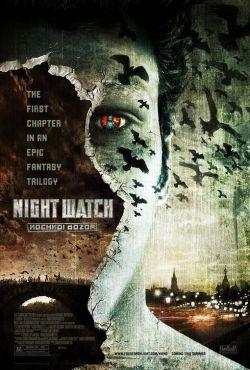 Ночной дозор - Nochnoy dozor