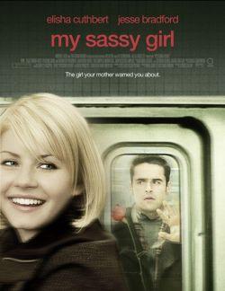 Дрянная девчонка - My Sassy Girl