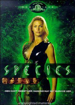 Особь - Species