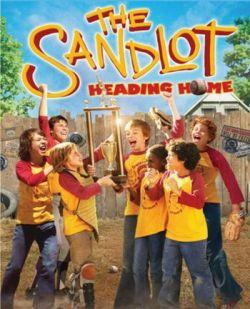 Площадка 3 - The Sandlot 3