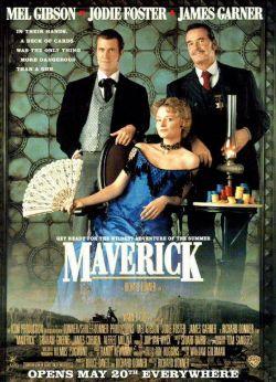 Мэверик - Maverick