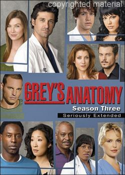 Анатомия страсти. Сезон 3 - Greys Anatomy. Season III