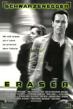 Стиратель - Eraser