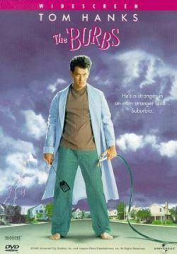 Предместье - The burbs