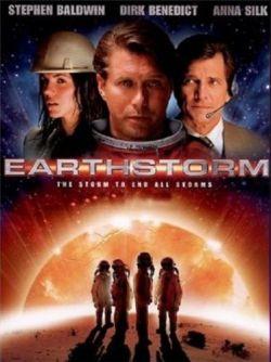 Земля под ударом - Earthstorm