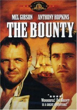 Баунти - The Bounty