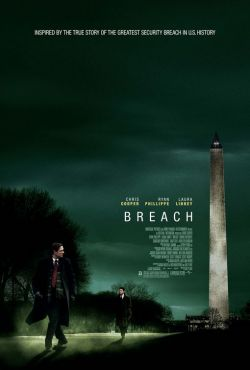 Измена - Breach