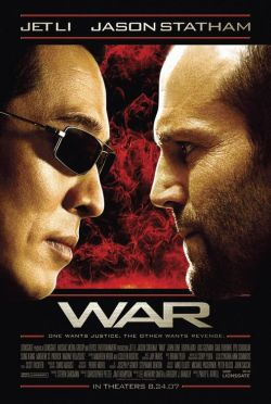 Война - War