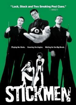 Большой приз - Stickmen