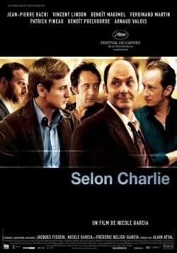 Как говорит Шарли - Selon Charlie