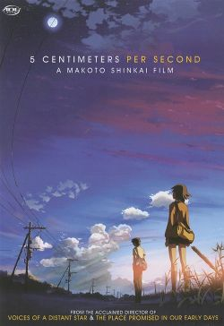 5 сантиметров в секунду - Byosoku 5 senchimetoru