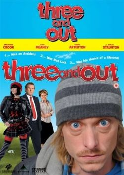 ���� �� ����� - Three and Out