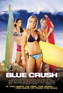 Голубая волна - Blue Crush