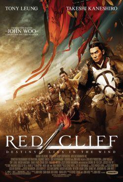 Битва у Красной скалы - Chi bi